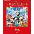 東京ディズニーリゾート クロニクル35年史 My Tokyo Disney Resort / ディズニーファン編集部  〔ムック〕