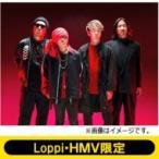 湘南乃風 ショウナンノカゼ / 【Loppi・HMV限定BOX】 湘南乃風 〜一五一会〜   〔CD〕
