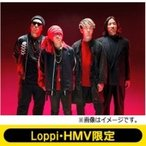 湘南乃風 ショウナンノカゼ / 【Loppi・HMV限定セット】 湘南乃風 〜一五一会〜   〔CD〕