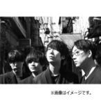 indigo la End / PULSATE 【初回限定盤】(+DVD)  〔CD〕