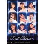 つばきファクトリー / つばきファクトリー ワンマンLIVE 〜First Blossom〜  〔DVD〕