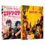 ニワトリ★スター  〔DVD〕