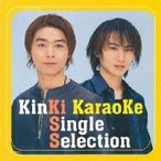 KinKi Kids キンキキッズ / KinKi Karaoke Single Selection  〔CD〕