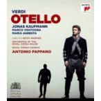 Verdi ベルディ / 『オテロ』全曲 ウォーナー演出、アントニオ・パッパーノ&コヴェント・ガーデン王立歌劇