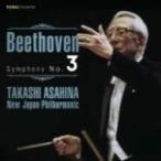 Beethoven �١��ȡ������� / �������3�֡ر�ͺ�١�ī���� δ�������ܥե����1997��  ��Hi Quality CD��