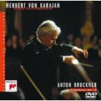 Bruckner ブルックナー / 交響曲第8番 カラヤン&VPO(1988)  〔DVD〕