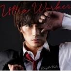 加藤和樹 カトウカズキ / Ultra Worker 【初回限定盤】(+DVD)  〔CD〕