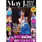 May J. BEST LIVE DVD BOOK / May J. メイジェイ  〔本〕