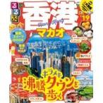るるぶ香港マカオ'19 超ちいサイズ るるぶ情報版海外小型 / るるぶ編集部  〔ムック〕