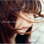 aiko アイコ / 湿った夏の始まり  〔CD〕