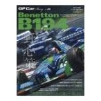 GP Car Story  vol.24  三栄書房