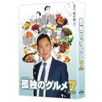 孤独のグルメ Season7 DVD BOX  〔DVD〕