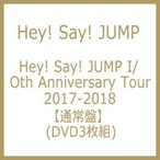 Hey!Say!Jump ヘイセイジャンプ / Hey! Say! JUMP I / Oth Anniversary Tour 2017-2018  〔DVD〕