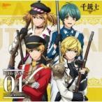 ���˥� (Anime) / ����ƻΡ� ���й������� Noble Bullet 01 ����ꥫ��Ω���襰�롼�� ������ ��CD��