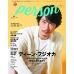 TVガイドPERSON (パーソン) Vol.70 東京ニュースMOOK / TVガイドPERSON編集部  〔ムック〕