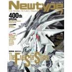 ショッピング09月号 月刊Newtype (ニュータイプ) 2018年 7月号 / ニュータイプ編集部  〔雑誌〕