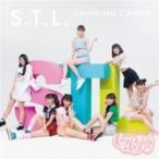 Chuning Candy / S.T.L. 【初回盤】(+Blu-ray)  〔CD Maxi〕