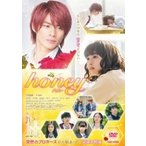 honey  〔DVD〕