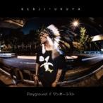 降谷建志 / Playground  /  ワンダーラスト 【完全生産限定盤】  〔CD Maxi〕
