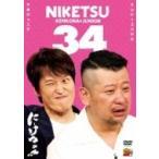 にけつッ!!34  〔DVD〕