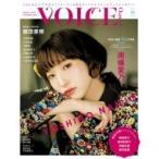 VOICE Channel VOL.4 コスミックムック / 雑誌  〔ムック〕