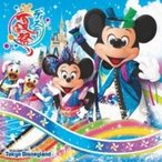 Disney / ����ǥ����ˡ����� �ǥ����ˡ��ƺפ� 2018 ������ ��CD��