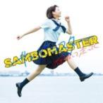 サンボマスター  / 輝きだして走ってく 【完全限定生産盤】(2CD)  〔CD Maxi〕