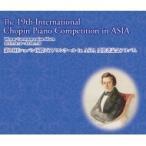 Chopin ショパン / 第19回ショパン国際ピアノコンクール in ASIA 受賞者記念アルバム(6CD) 国内盤 〔CD〕