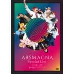 アルスマグナ / ARSMAGNA Special Live 私立九瓏ノ主学園 創立記念オープンキャンパス 【初回限定盤】  〔DVD〕
