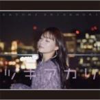 重盛さと美 / ツキアカリ (+DVD)  〔CD Maxi〕