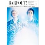 BARFOUT! Vol.275 伊野尾慧(Hey! Say! JUMP)×戸塚祥太(A.B.C- Z):  Brown's Books / BARFOUT!編集部  〔本〕