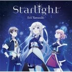 山崎エリイ / Starlight <TVアニメ『七星のスバル』エンディングテーマ>  〔CD Maxi〕