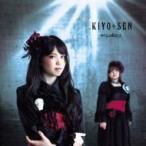 KIYO��SEN / Organizer ������ ��CD��