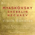 サーシャ・ロジェストヴェンスキー ミャスコフスキー、シェバリーン、ネチャーエフ: ヴァイオリン・ソナタ CD FHR57