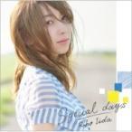 飯田里穂 / Special days  〔CD〕