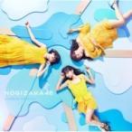 ǵ�ں�46 / �������塼�ǹԤ���! �ڽ��������� TYPE-A��(+DVD)  ��CD Maxi��