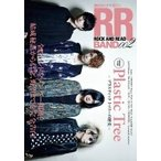 ROCK AND READ BAND 002 / ROCK AND READ編集部  〔本〕