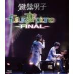�����˻� / The future of piano -FINAL-  ��BLU-RAY DISC��