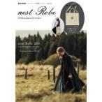 nest Robe 2018 autumn  &  winter e-MOOK / ブランドムック   〔ムック〕