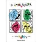 FLOWER FLOWER / インコの have a nice day ツアー 2018.05.09 Zepp Tokyo 【初回生産限定盤】 (Blu-ray+CD)  〔BLU-RAY DISC〕