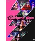 Gacharic Spin / TOUR 止まらない 2018 FINAL 〜良い子(415)は真似しないでネ〜  〔DVD〕