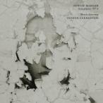 Mahler マーラー / 交響曲第6番『悲劇的』 テオドール・クルレンツィス&ムジカエテルナ 輸入盤 〔CD〕