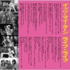 �ե����ե����Υ��� / �֥��åġ��ޥ���������� & �֥饤�֡��饤�ա� �ڽ�������B��(+DVD)  ��CD Maxi��