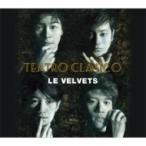 LE VELVETS / Teatro Clasico 【DVD付盤】 (CD+DVD) 国内盤 〔CD〕