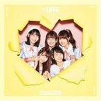 =LOVE / Want you! Want you! 【初回仕様限定盤 TYPE-B】  〔CD Maxi〕
