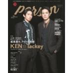 TVガイドperson (パーソン) vol.71 東京ニュースMOOK / TVガイドPERSON編集部  〔ムック〕