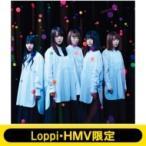 欅坂46 / 《Loppi・HMV限定 生写真特典付》 アンビバレント 【初回仕様限定盤 TYPE-C】(+DVD)  〔CD Maxi〕