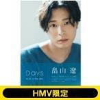 畠山遼 1st写真集『Days』【HMV限定】 / 畠山遼  〔本〕