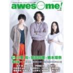 awesome! Vol.26 [シンコーミュージックムック] / 雑誌  〔ムック〕
