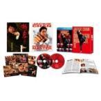 酔拳2 HDデジタル リマスター ブルーレイ アルティメット コレクターズ エディション  2枚組   Blu-ray